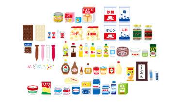 糖質制限の必要性と意義