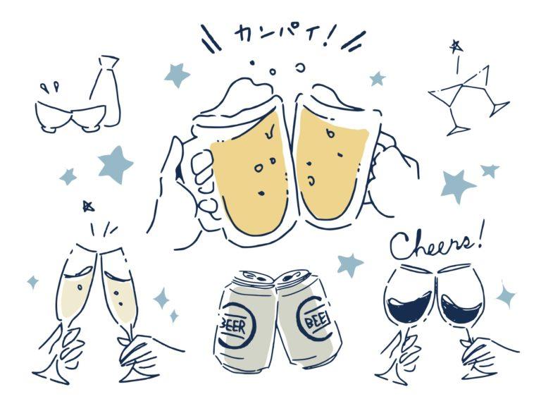 酒で乾杯!