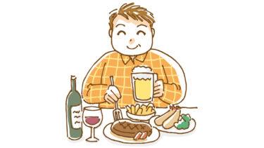 『脂質異常症(高脂血症)』とは?コレステロールとの関係性や基準値、悪玉・善玉について